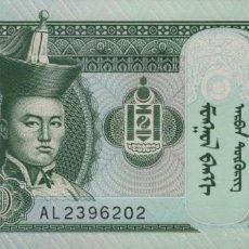 Billetes extranjeros: MONGOLIA 10 TUGRYK 2017 S/C. Lote 200039511