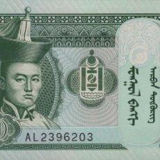 Billetes extranjeros: MONGOLIA 10 TUGRYK 2017 S/C. Lote 200039570