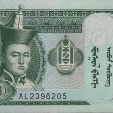 Billetes extranjeros: MONGOLIA 10 TUGRYK 2017 S/C. Lote 200039666