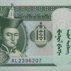 Billetes extranjeros: MONGOLIA 10 TUGRYK 2017 S/C. Lote 200039735