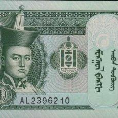 Billetes extranjeros: MONGOLIA 10 TUGRYK 2017 S/C. Lote 200039917