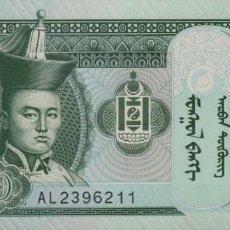 Billetes extranjeros: MONGOLIA 10 TUGRYK 2017 S/C. Lote 200039978