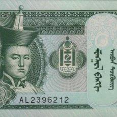 Billetes extranjeros: MONGOLIA 10 TUGRYK 2017 S/C. Lote 200040036