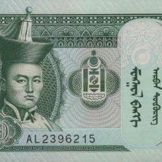 Billetes extranjeros: 5 NOTES MONGOLIA 10 TUGRYK 2017 S/C CONSECUTIVOS. Lote 200040582