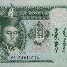 Billetes extranjeros: 5 NOTES MONGOLIA 10 TUGRYK 2017 S/C CONSECUTIVOS. Lote 200040722