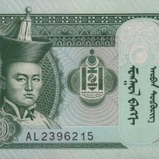 Billetes extranjeros: 5 BILLETES MONGOLIA 10 TUGRYK 2017 S/C CONSECUTIVOS. Lote 200040801