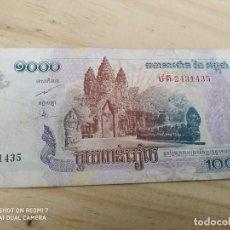 Billetes extranjeros: BILLETE CAMBOIA 2007 1000 RIELS. Lote 200092760