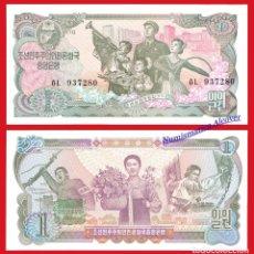 Billetes extranjeros: COREA DEL NORTE 1 WON 1978 SELLO VERDE PICK 18B -SC. Lote 237299720