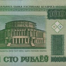 Billetes extranjeros: BIELORRUSIA 100 RUBLES 2000 S/C. Lote 200203477