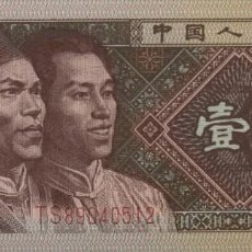 Billetes extranjeros: CHINA 1 JIAO 1980 S/C. Lote 200274670