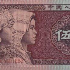 Billetes extranjeros: CHINA 5 JIAO 1980 S/C. Lote 200274926