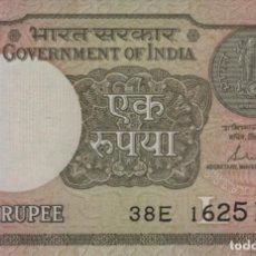 Billetes extranjeros: INDIA UNA RUPIA 2017 S/C. Lote 200376266