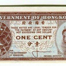 Billetes extranjeros: HONGKONG ONE CENT SIN CIRCULAR IMPRESO A UNA CARA SIN CIRCULAR. Lote 200752461