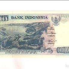 Billetes extranjeros: BILLETE DE 1000 RUPIAS DE INDONESIA DE 1992. SIN CIRCULAR. WORLD PAPER MONEY-129A (BE69). Lote 201196326