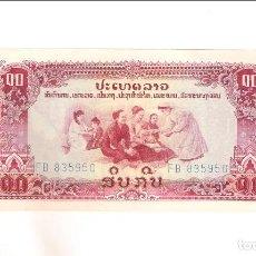 Billetes extranjeros: BILLETE DE 10 KIP DE LAOS. SIN FECHA. SIN CIRCULAR. WORLD PAPER MONEY-20A (BE515). Lote 201198172