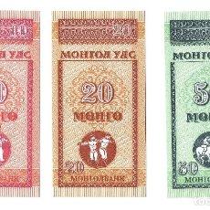 Billetes extranjeros: LOTE 3 BILLETES MONGOLIA: 10 20 Y 50 MONGO ; CALIDAD SC. Lote 201345737