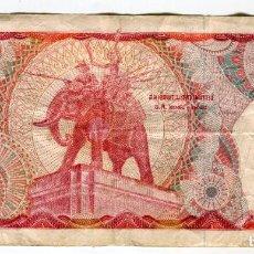 Billetes extranjeros: TAILANDIA 100 (CIEN) BATH CIRCULADO. Lote 201366327