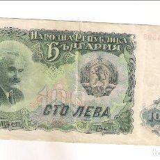 Billetes extranjeros: BILLETE DE 100 LEVA DE BULGARIA DE 1951. MBC. (BE454). Lote 201620923