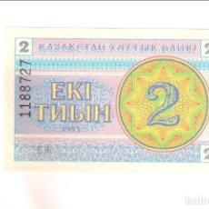Billetes extranjeros: BILLETE DE 2 TYIN DE KAZAJISTÁN (KAZAKHSTAN) DE 1993. SIN CIRCULAR. WORLD PAPER MONEY-2 (BE203). Lote 201637380