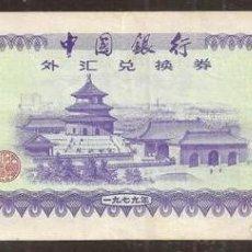 Banconote internazionali: CHINA REPUBLICA POPULAR. 50 FEN 1979. PICK FX2. CERTIFICADO DE CAMBIO.. Lote 202441861