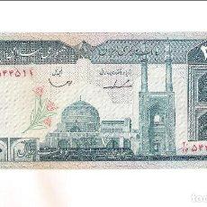 Billetes extranjeros: BILLETE DE 200 RIALS DE IRÁN DE 1982. SIN CIRCULAR. WORLD PAPER MONEY-136B (BE206). Lote 202942195