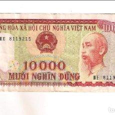 Billetes extranjeros: BILLETE DE 10.000 VIET NAM DE 1993. EBC. WORLD PAPER MONEY-115 (BE687). Lote 202965137