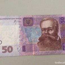 Billetes extranjeros: BILLETE SIN CATALOGAR. Lote 203149805