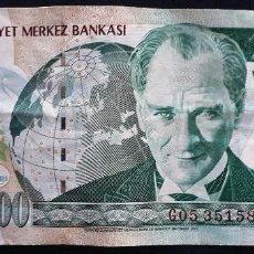 Notas Internacionais: TURQUIA TURKIA BILLETE DE 20000000 20 MILLONES LIRAS DE 1970. Lote 203981148