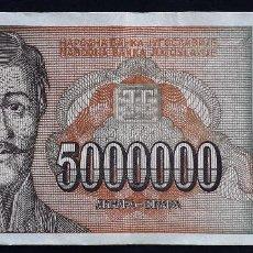 Notas Internacionais: YUGOSLAVIA BILLETE DE 5000000 5 MILLONES DINARA DE 1993. Lote 203991602