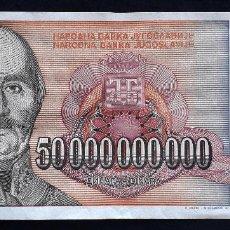 Notas Internacionais: YUGOSLAVIA BILLETE DE 50 MIL MILLONES DINARA DE 1993. Lote 203992363