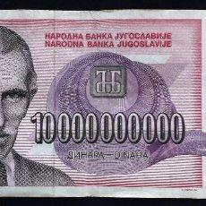 Notas Internacionais: YUGOSLAVIA BILLETE DE 10 MIL MILLONES DINARA DE 1993. Lote 203992446