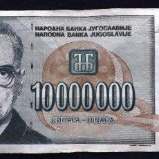Notas Internacionais: YUGOSLAVIA BILLETE DE 10 MILLONES DINARA DE 1993. Lote 203992505