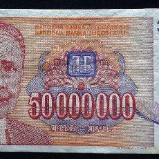 Notas Internacionais: YUGOSLAVIA BILLETE DE 50 MILLONES DINARA DE 1993. Lote 204069108
