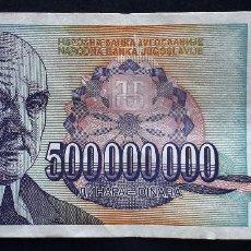 Notas Internacionais: YUGOSLAVIA BILLETE DE 500 MILLONES DINARA DE 1993. Lote 204069220