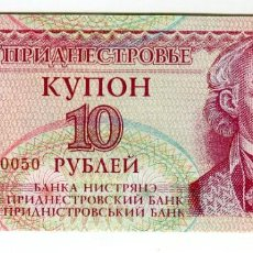 Billetes extranjeros: RUSIA 10 (DIEZ) RUBLOS AÑO 1994 AÑO 1994 SIN CIRCULAR (*1). Lote 204109132