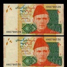 Billetes extranjeros: PAKISTAN 20 RUPIAS AÑO 2015 - PAREJA CORRELATIVA ( MUHAMMAD ALI JIHNAH - FUNDADOR DE PAKISTAN ). Lote 204146285