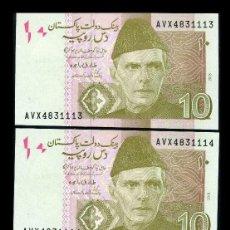 Billetes extranjeros: PAKISTAN 10 RUPIAS AÑO 2018 - PAREJA CORRELATIVA ( MUHAMMAD ALI JIHNAH - FUNDADOR DE PAKISTAN ). Lote 204147338