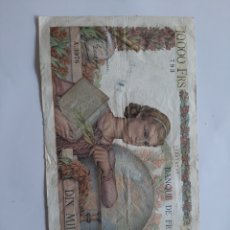 Billetes extranjeros: 10000 FRANCOS FRANCIA 1958 A 3976 NUMISMÁTICA COLISEVM. Lote 204246895