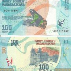 Billetes extranjeros: BILLETE DE MADAGASCAR 100 ARIARY 2017 SC. Lote 204263253