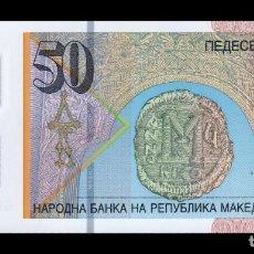 Billetes extranjeros: MACEDONIA 50 DENARI 2018 PICK 26 POLÍMERO SC UNC. Lote 219275991