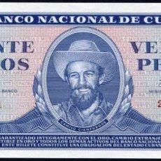 Billetes extranjeros: CUBA - 20 PESOS 1961 - CAMILO CIENFUEGOS - FIRMADO POR EL CHE - PERFECTO - SIN CIRCULAR. Lote 204795282