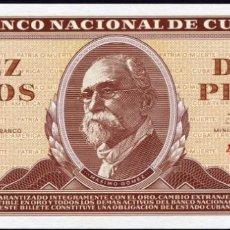 Billetes extranjeros: CUBA - 10 PESOS 1961 - FIRMADO POR EL CHE - PERFECTO - SIN CIRCULAR. Lote 204795495