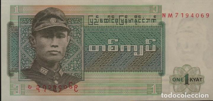 BIRMANIA 1 KYAT 1972 S/C (ACTUAL BURMA) (Numismática - Notafilia - Billetes Extranjeros)