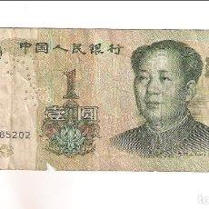 Billetes extranjeros: BILLETE DE CHINA DE 1 YUAN DE 1999. BC. (BE183). Lote 204800852