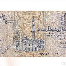 Notas Internacionais: BILLETE DE 25 PIASTRAS DE EGIPTO DE 2002-3. BC. (BE22). Lote 204802025