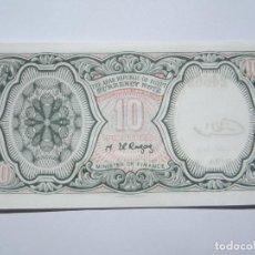 Billetes extranjeros: BILLETE DE 10 PIASTRAS DE EGIPTO S.C. Lote 205285530