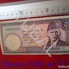 Billetes extranjeros: TUBAL 50 RUPIAS PAKISTÁN BILLETE B96. Lote 205306481