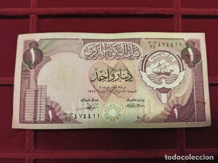KUWAIT 1 DINAR 1980-1991 PICK 13C FIRMAS 4 (Numismática - Notafilia - Billetes Extranjeros)