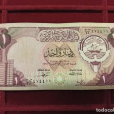 Banconote internazionali: KUWAIT 1 DINAR 1980-1991 PICK 13C FIRMAS 4. Lote 205373530