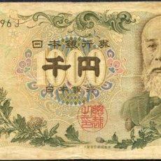 Billetes extranjeros: JAPON - 1000 YEN 1963 - PICK. 96. Lote 205472567